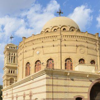 Cairo - Search Cheap Flights
