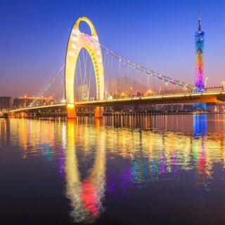 Guangzhou - Last Minute Deals