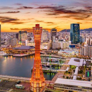Kobe - Search Flight Offers