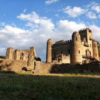Gondar - Cheap Flight Deals