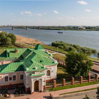 Omsk - Flight Offers