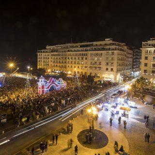 Thessaloniki - Compare Flight Deals